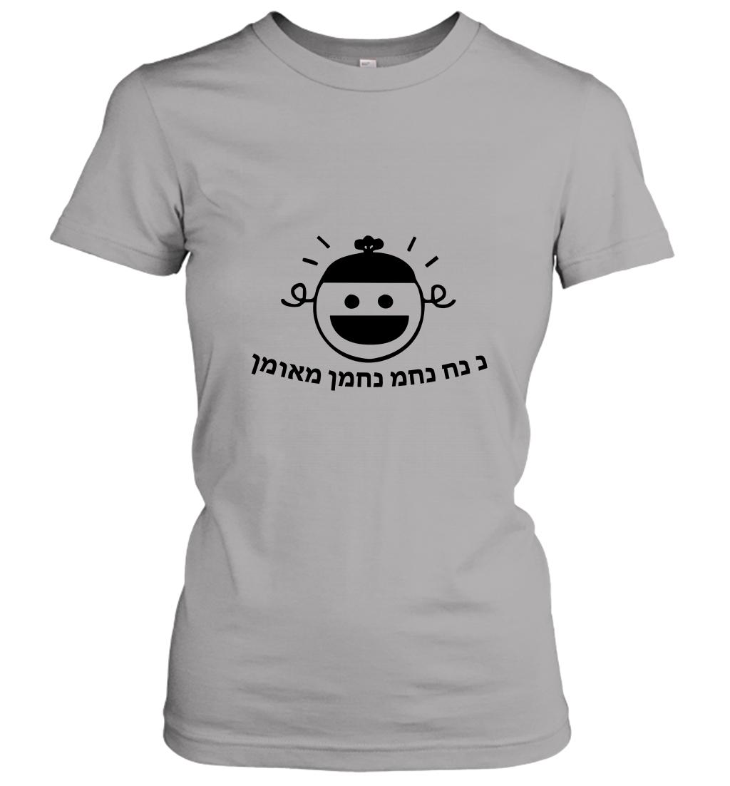 Nachman Meuman Of Breslov Hasidic Jewish Yarmulke T Shirt Women T-Shirt